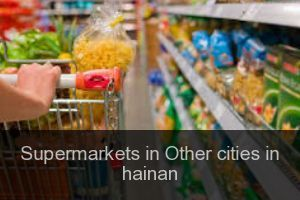 Supermarkets in Other cities in hainan